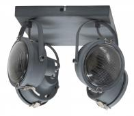 Satellite 4 plafondlamp/wandlamp grijs  metaal